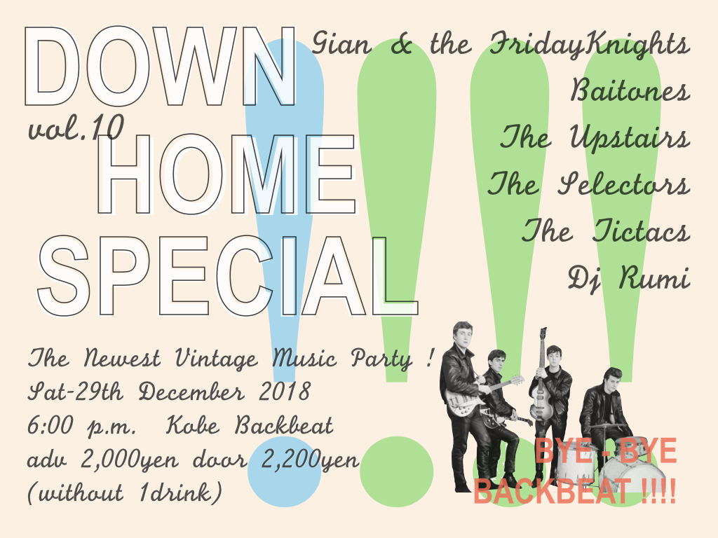 『DOWN HOME SPECIAL!!!!VOL.10』