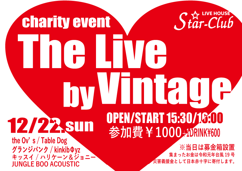 『The Live by Vintage』
